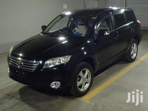 Toyota RAV4 2005 4x4 Black | Cars for sale in Dar es Salaam, Ilala