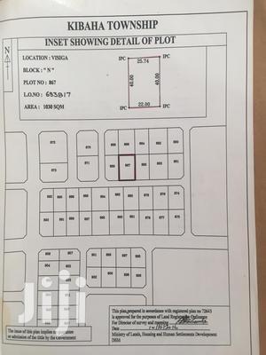 Plot/ Kiwanja Kibaha Visiga Karibu Kituo Cha Mafuta.   Land & Plots For Sale for sale in Dar es Salaam, Kinondoni