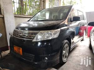 Toyota Sera 1991 Black   Cars for sale in Dar es Salaam, Ilala