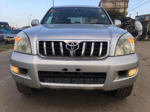 New Toyota Land Cruiser Prado 2007 Silver | Cars for sale in Dar es Salaam, Kinondoni