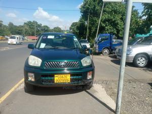 Toyota RAV4 2005 1.8 Green   Cars for sale in Arusha Region, Arusha