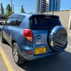 Toyota RAV4 2005 Blue   Cars for sale in Dar es Salaam, Kinondoni
