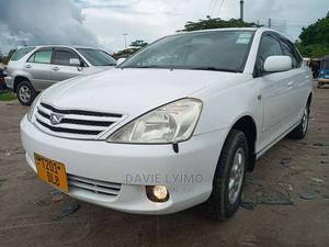 Toyota Allion 2002 White | Cars for sale in Dar es Salaam, Kinondoni