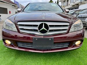 New Mercedes-Benz 200E 2007 Brown   Cars for sale in Dar es Salaam, Kinondoni