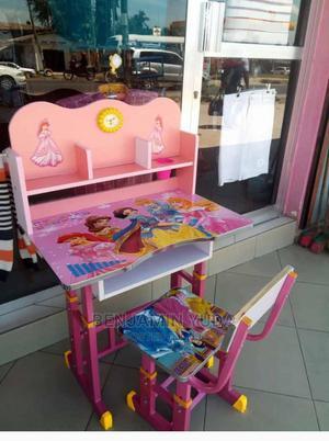 Dawati La Mtoto | Children's Furniture for sale in Dar es Salaam, Ilala