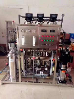 Reverse Osmosis Water Sysytem | Manufacturing Equipment for sale in Dar es Salaam, Kinondoni