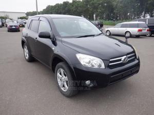 Toyota RAV4 2007 Black | Cars for sale in Dar es Salaam, Ilala